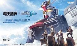 PUBG Mobile ในประเทศจีนฉลองสองปีจับมือกับ Gundam SEED การ์ตูนหุ่นยนต์ชื่อดังระดับโลก