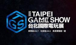 วิกฤติไวรัสโคโรน่า งาน Taipei Game Show 2020 ประกาศเลื่อนไปกลางปี