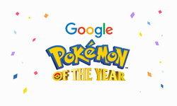 ฉลองวันโปเกม่อน ด้วยอันดับผลโหวต Pokémon of  the Year!