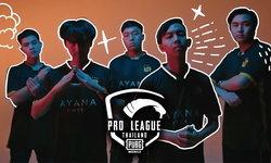 สรุปการแข่งขัน PUBG MOBILE Thailand Pro League 2020 ของสัปดาห์ที่ 4