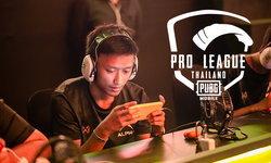 ผลการแข่งขัน PUBG MOBILE Thailand Pro League 2020 สัปดาห์ที่ 5 วันที่ 13