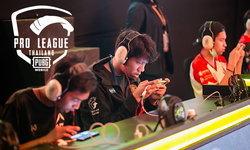 ผลการแข่งขัน PUBG MOBILE Thailand Pro League 2020 สัปดาห์ที่ 5 วันที่ 14