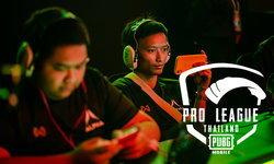 ผลการแข่งขัน PUBG MOBILE Thailand Pro League 2020 สัปดาห์ที่ 5 วันที่ 15