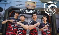 ผลการแข่งขัน PUBG MOBILE Thailand Pro League 2020 สัปดาห์ที่ 4 วันที่ 12