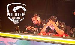 ผลการแข่งขัน PUBG MOBILE Thailand Pro League 2020 สัปดาห์สุดท้ายที่ 6 วันที่ 16