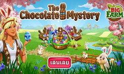 อยู่บ้านฉลองเทศกาล Easter กับเกม Big Farm ช่วยลดการระบาดของ COVID-19