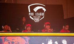 ผลการแข่งขัน PUBG Mobile Thailand Pro League Finals วันที่ 1