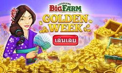 Big Farm Golden Week ฉลองวันหยุดยาวของชาวญี่ปุ่น มาปลูกผักอยู่บ้านกัน
