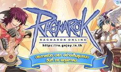 Ragnarok Online ของ Gravity เปิดการผจญภัยช่วง Open Beta 28 พ.ค.นี้