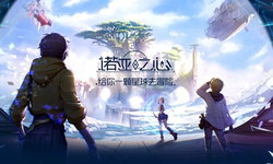 ผู้สร้าง Dragon Raja เปิดตัวเกมใหม่ Noah's Heart สไตล์ Openworld