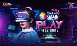 Thailand Game Show 2021 เตรียมจัดออนไลน์ 30 - 31 ต.ค.นี้