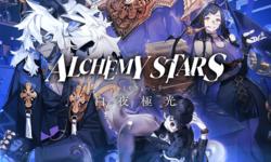 Alchemy Stars ตัวอย่างใหม่ของกลุ่ม Umbraton สายดาร์ก