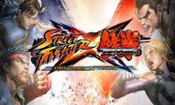 เศร้า โปรเจค Tekken X Street Fighter ถูกยกเลิกแล้ว