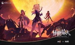 เปิดตัว Trailer Genshin x Honkai Impact 3 ผสานจักรวาล ร้อยเนื้อหา ล่าข้ามโลก