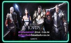 Rider of ICARUS เกมออนไลน์ MMORPG ตัวใหม่ เตรียมเปิดเดือนหน้า สร้างตัวละครได้แล้ววันนี้