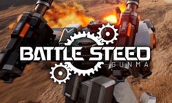 น่าสนใจมาก Battle Steed: Gunma  เกมแนวหุ่นยนต์แบบ 6Vs6 สำหรับ Global