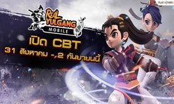 Real Yulgang Mobile เตรียมเปิด CBT 31 ส.ค. นี้