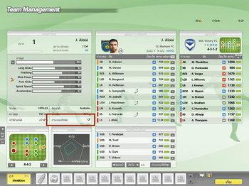 เกมส์ FIFA Online 2 วิธีจัดตำแหน่งนักเตะ