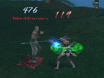 เกมส์ HY Online วิเคราะห์สาย พรต