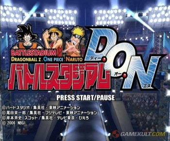 Battle Stadium D.O.N.