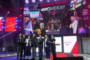 Garena World 2018