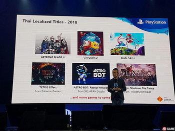 PSX 2018