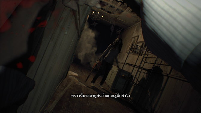 Thai Maude translates to PC Resident Evil 7 in Thai with free