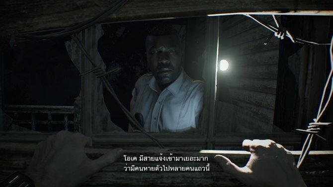 นักม็อดไทยแปล Resident Evil 7 ของ PC เป็นภาษาไทยพร้อมแจกฟรีจ้า