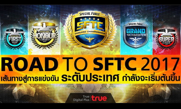 Special Force ROAD TO SFTC  2017