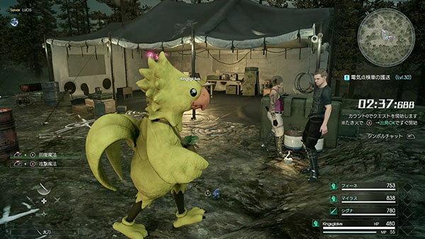 โหมดเล่นกับเพื่อนในเกม Final Fantasy 15 เปิดให้เล่น ตุลาคม นี้