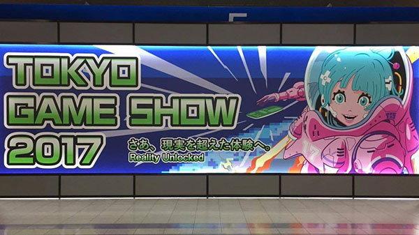 สรุปงาน Tokyo Game Show 2017 คนเข้าชมน้อยลง ส่วนปีหน้าเจอกัน 20 กันยายน 2018