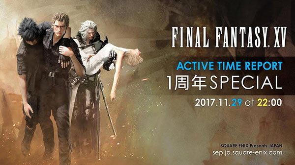 Square Enix เตรียมจัดงาน เปิดข้อมูลใหม่เกม Final Fantasy 15
