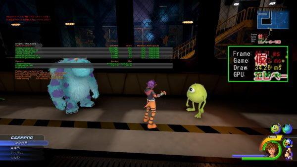 ข่าวลือเกม Kingdom Hearts 3 จะมีฉากจากหนัง Monsters Inc