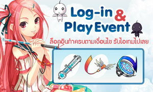 Pangya Login & play