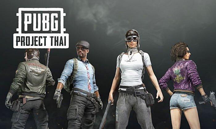 รีวิว PUBG Project Thai เกมพับจีเวอร์ชั่นเบาๆเพื่อคนไทย