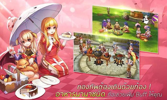 Ragnarok M Eternal Love มาเป็นเชฟกระทะเหล็ก กับระบบทำอาหาร