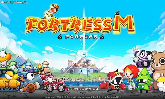 รีวิว Fortress M สงครามรถถังกลับมาใหม่ เพิ่มพลังยิ่งกว่าเก่า