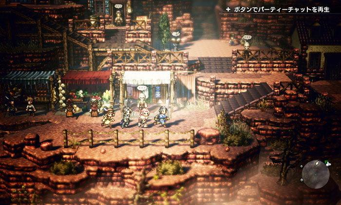 Square Enix จดเครื่องหมายการค้าใหม่ หรืออาจจะเป็นภาคต่อของ Octopath Traveler