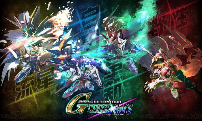 Bandai Namco เปิดตัว SD Gundam G Generation Cross Rays