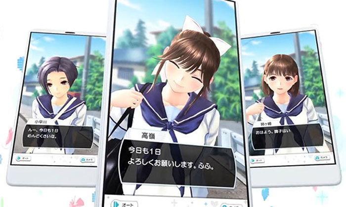 Love Plus Every เปิดเทสแล้วเฉพาะ iOS ในญี่ปุ่น งวดนี้จะมีคนแต่งงานกับมือถือไหม