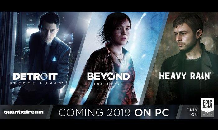 ทีมสร้างเกม Detroit ขนเกมลง PC ให้ Epic Store แบบ Exclusive 1 ปี