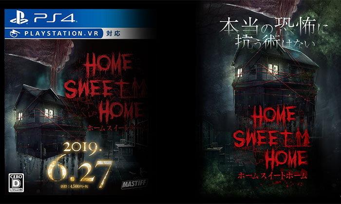 Home Sweet Home เกมไทยแต่โปรโมทไกลถึงญี่ปุ่นได้ทีมพากย์ชื่อดังมากมาย