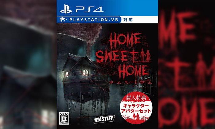 Home Sweet Home EP1 พาชาว PS4 หัวโกร๋นแล้ววันนี้