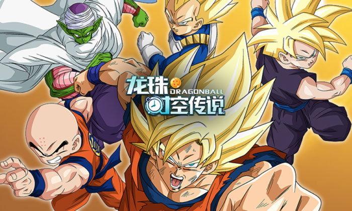 ยังมีต่อ! Dragon Ball Z ประกาศทำเกมออนไลน์ใน PC ภาคใหม่อีก