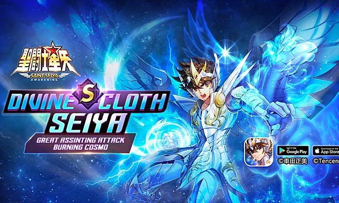 Saint Seiya Awakening อัปเดตตัวใหม่ ก็อดเพกาซัส เซย์ย่า
