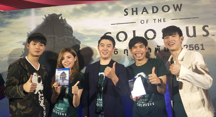 NGIN เปิดตัวเกม Shadow Of The Colossus ฉบับภาษาไทยอย่างเป็นทางการ