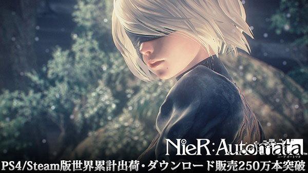 เกม NieR Automata ยอดขายรวมยอดส่งเกิน 25 ล้านแล้ว