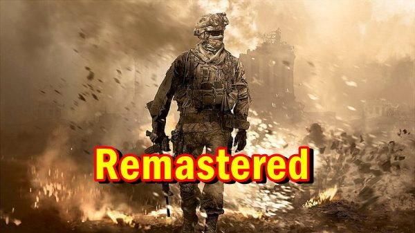 ข่าวลือ เกม Call of Duty Modern Warfare 2 อาจถูกรีมาสเตอร์