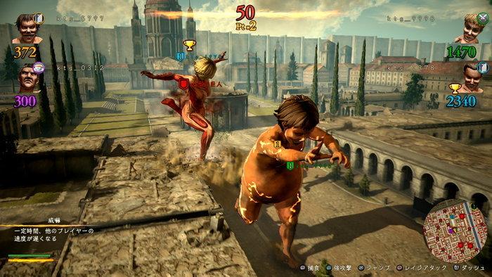 Attack on Titan 2 อัพเดทโหมดใหม่ เปลี่ยนผู้เล่นเป็นไททั่นออกล่ามนุษย์