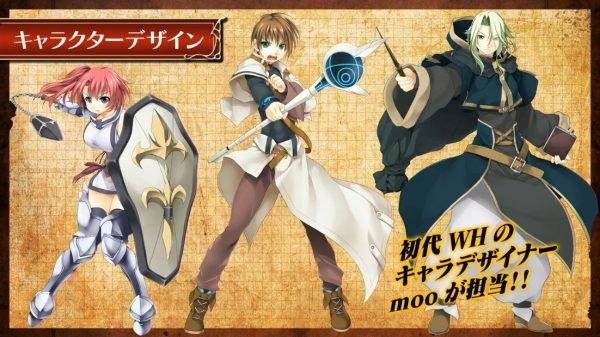 เปิดตัว Wizards Symphony เกม RPG จากผู้สร้าง Dragon Ball FighterZ